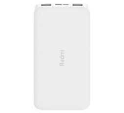 Slika proizvoda: XIAOMI Power Bank 10000mAh Redmi White